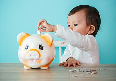 【教育資金】ジュニアNISAの活用法!月66,666円積立がお勧め!