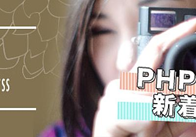 ブログのRSSを読み込んで新着記事を表示!PHPを使ってみました | Kana-Lier カナリエ