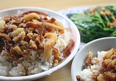 台湾王道グルメ「小籠包」「魯肉飯」「火鍋」はココで食す!   台湾   トラベルジェイピー 旅行ガイド