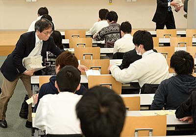 特集ワイド:お金ないから大学行けない 国立でも授業料年54万円、40年前比15倍 - 毎日新聞