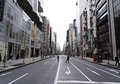 東京都のコロナ統計データを初心者もわかるように解説 | アゴラ 言論プラットフォーム