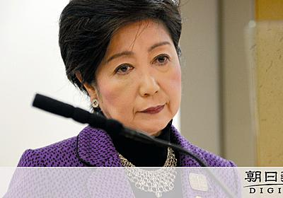 鳥取知事の「母の慈愛を」発言、小池知事が「傷ついた」:朝日新聞デジタル