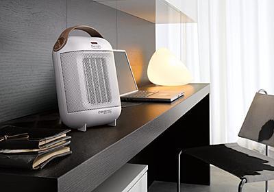 スピーカーっぽい…? デロンギがイタリアンデザインなセラミックファンヒーターを発表 | ギズモード・ジャパン