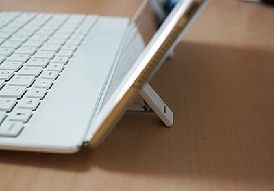 グッドアイデア!iPadやiPhoneで使えるスタンド内蔵Bluetoothキーボード「Bookey Plus」 | makkyon web