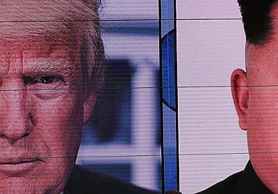 トランプの本気に動揺した金正恩が「首脳会談中止」を恐れている(長谷川 幸洋) | 現代ビジネス | 講談社(1/3)