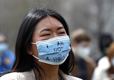 アジア系が狙われる理由 米国の偏見の構図 専門家と考えた | 毎日新聞