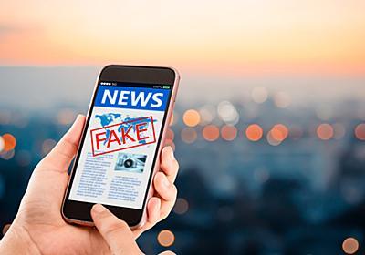多くの人は自分がフェイクニュースを見抜くことができると思い込んでおり、それがSNSで偽情報の拡散に繋がっている : カラパイア