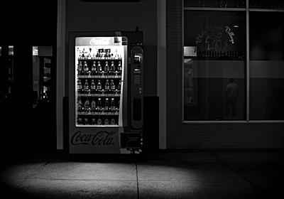 ゆゆ式3話自販機の違和感から考える衒いと外連味の極限閉軌道 - 興味本位