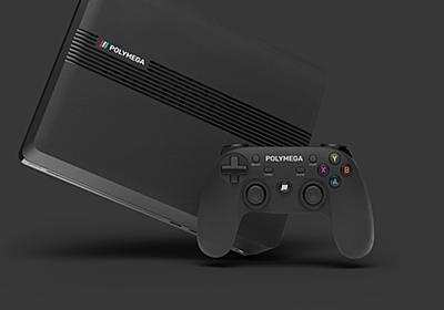レトロゲーム互換機『Polymega』の発売が2020年2月下旬に決定。CDゲームの互換性はリリースされたゲームの90%を超える