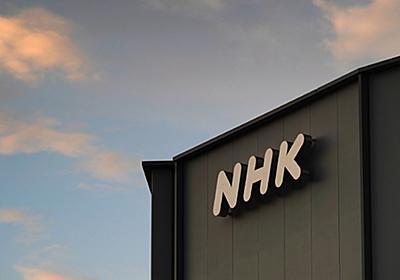 東京五輪の影響で…?NHKから8月6日の「原爆特番」がなくなる。地上波で43年ぶり【コメント更新】