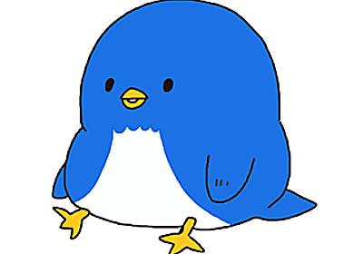 【Googleオススメ!のSEO対策ガイド①】「検索エンジン最適化(SEO)スターターガイド」から - ペンギン男の生活@ボディケアも。Web系ビジネススキルも。