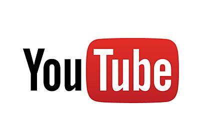 YouTubeプレーヤーAPIでYouTubeを複数設置する | cly7796.net