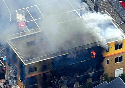 CNN.co.jp : 京都アニメーション火災、人命と芸術の無残なる喪失