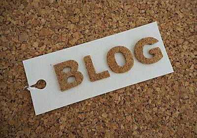 自分がはてなブログを1年以上やってきて分かった事をただ書く。 - 【のムのム】自然体つぶやきブログ