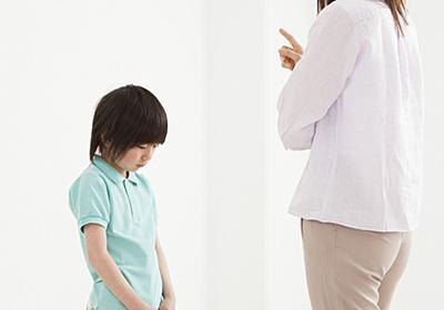 「教育虐待」に気づかない教育熱心な親たちの闇 | 学校・受験 | 東洋経済オンライン | 経済ニュースの新基準