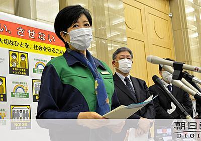宣言の効果見えず、人出は再び増加へ 都知事「厳しい」 [新型コロナウイルス]:朝日新聞デジタル