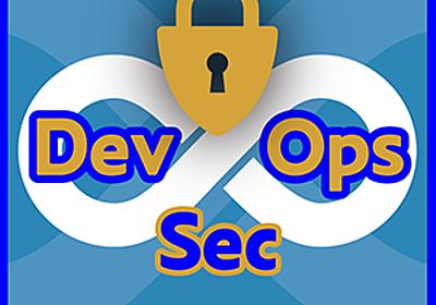 第1回 DevOpsからDevSecOpsへの近道(前編):コードの安全性・安定性を高める開発サイクル ~テスト管理の効率を上げ,脆弱性診断を自動で行う~|gihyo.jp … 技術評論社
