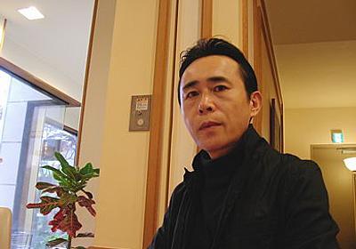 ITmedia +D LifeStyle:「補償金もDRMも必要ない」——音楽家 平沢進氏の提言 (1/4)