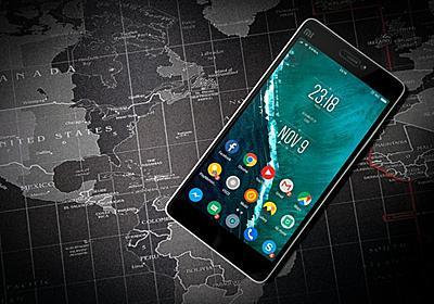 ●携帯電話料金が高くないと思う理由、諸外国と比較&他の公益企業と比較 格安携帯という選択肢 - おけいどんの適温生活と投資日記(セミリタイア、世界高配当株収集家)