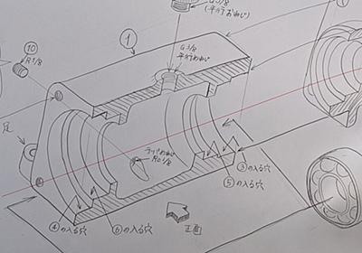 機械の立体図をフリーハンドでとんでもなく上手に描く人が製図のテクニックを解説「恐ろしいレベル」「弊社に欲しい」 - Togetter