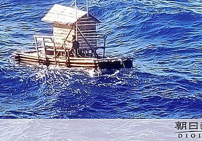 いかだ漂流49日、18歳を救助 インドネシア→グアム:朝日新聞デジタル