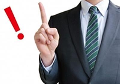 自分が勝ち組になれるのか簡単に年収チェックする方法を教えます(定期昇給とベースアップ) | リーマンライフハック