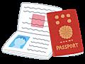 パスポートのセキュリティ - AAA Blog
