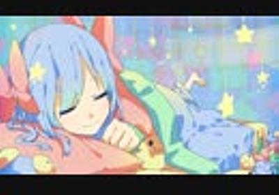 【初音ミク】ベッドサイド・ダンスパーティ【MikuPOP】