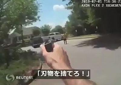 アメリカで撮影された「警官が7発発砲しても襲いかかってくる犯人の動画」に「日本は大丈夫か?」「マンストッピングパワーは大事」という声 - Togetter