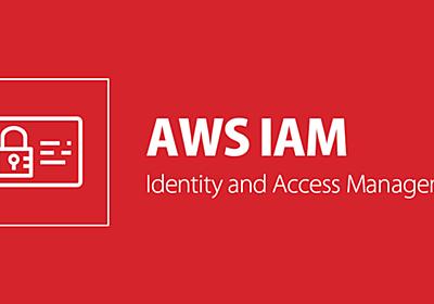 AWS IAMユーザーに対して一時的な認証情報をリクエストする(STS:GetSessionToken)   Developers.IO
