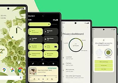 Googleが「Android 12」を配信開始、Pixelスマートフォン限定 - Engadget 日本版