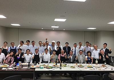宴会に寿司。記録的豪雨が西日本を襲う中、安倍首相や被害の大きい地域選出の議員たちの行動が物議 | ハーバービジネスオンライン
