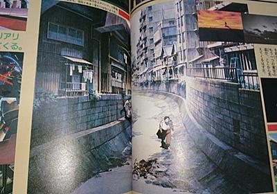 機動警察パトレイバー劇場版と『昭和二十年東京地図』 - gurinekosanの日記