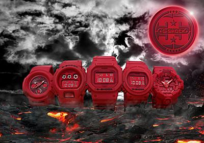 「G-SHOCK」35周年、記念モデル第3弾は赤でまとめた「RED OUT」 | マイナビニュース