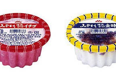 カップかき氷の定番「100円みぞれ」シリーズが販売終了に 50年以上の歴史に幕 - ねとらぼ