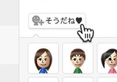 痛いニュース(ノ∀`) : 【Facebook】 悲しい話題には「いいね!」に代わる「そうだね!」ボタンを開発中 - ライブドアブログ
