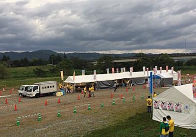 「芋煮愛半端ねぇな」新型コロナウイルスで中止が危ぶまれた山形県の日本一の芋煮会フェスティバルが「ドライブスルー」で開催される - Togetter
