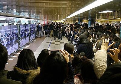 新宿駅シビュラシステムをハッキングした草薙素子にファン殺到 | アニメ!アニメ!