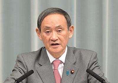 日本じらされ「法的措置」 徴用工協議要請 日本、外交問題化、誤算 - 毎日新聞