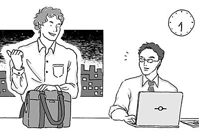 「残業時間別」で見た日々の暮らしと仕事のリアル | 就職四季報プラスワン | 東洋経済オンライン | 経済ニュースの新基準
