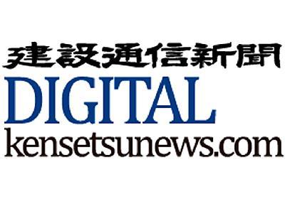 新空港線整備で協議の場/20年度中に3セク設立目指す/東京都と大田区 | 建設通信新聞Digital