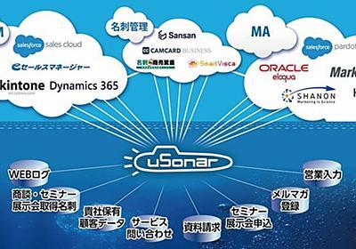 「競争しない競争戦略」に転換したデータベースサービス企業ランドスケイプ