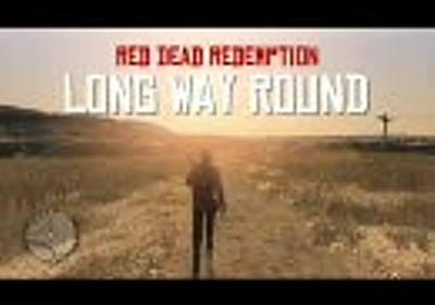 【RDR】 LONG WAY ROUND 三日目 -後編- 【Xbox360】