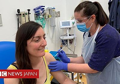 新型ウイルスワクチン、サルが免疫獲得か 米英研究チーム - BBCニュース