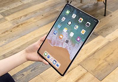 新型iPad Pro、いよいよ今秋に投入するかも。iOS 12.1ベータ版にコードを発見 | ギズモード・ジャパン