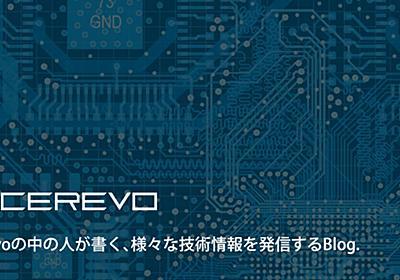 SmartTrigger開発ストーリー   Cerevo TechBlog