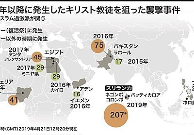 【図解】2012年以降に発生したキリスト教徒を狙った襲撃事件 写真5枚 国際ニュース:AFPBB News