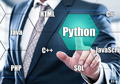 大手ITベンダーが躍起、Pythonエンジニアの確保 | 日経 xTECH(クロステック)