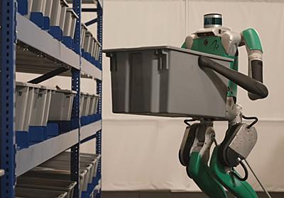 Agility Robotics、人間の作業を代替する四肢を持つロボット「Digit」 - PC Watch