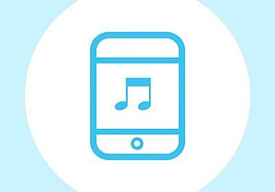 iPadで楽譜を見るのに「Piascore」アプリを迷わずおすすめする5つの理由 - うたごえな日々♪